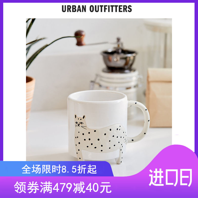 Urban Outfitters Lovely Wind Creative Funny Snow Leopard Decorative Mug 2019 New Product