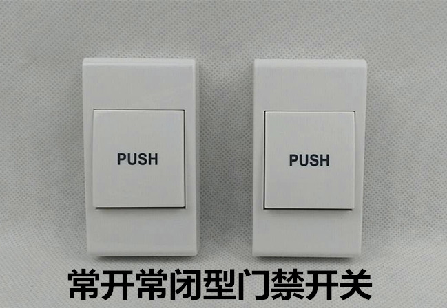 PUSH access door mounted push button access control switch small switch narrow button normally open normally closed access switch