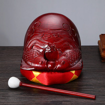 Yuantong Buddhist Goods Red Sandalwood Fish Articles Household Solid Wood Fish Percussion Instruments Temple Ritual Buddha