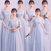 Grey bridesmaid dresses long sleeved dress Korean sisters 2017 new winter Bridesmaids Dress graduation gown