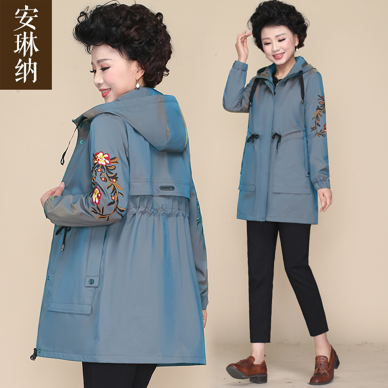 Middle-aged mother spring and autumn coat fashion medium-long version of 2021 new foreign pie top size womens middle-aged and elderly windshield