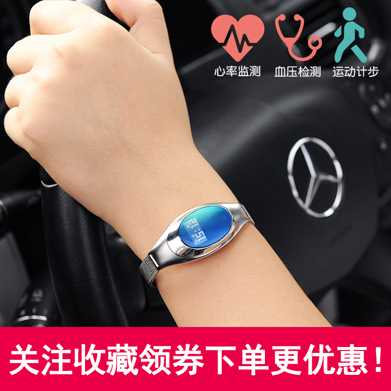 Gold Man smart sports bracelet men and women heart rate blood pressure electronic Bluetooth watch vivo pedometer oppo