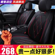 Автомобильная подушка обложка четыре сезона универсальная крышка сиденья все включено подушка сиденья мультфильм льняная кожа ткань обложка сиденья полный охват автомобиля чехол
