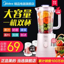 Соковыжималка для домашних фруктов маленькая автоматическая многофункциональная машина для приготовления фруктового сока портативный соковыжималка для фруктов и овощей