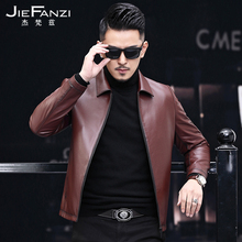 New genuine leather jacket for men's locomotive wear first-layer cowhide jacket down jacket for men's winter handsome young jacket trend