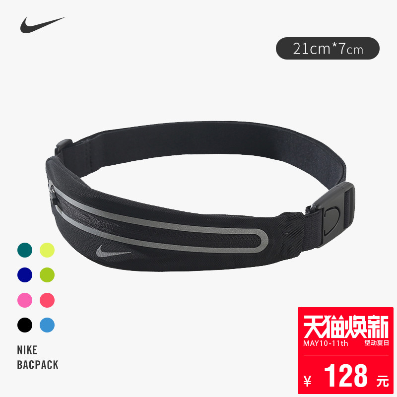 Nike Wallet Nike Multifunctional Outdoor Sports Men's Mobile Phone Fashion Women's Invisible Ultra-thin Running Belt