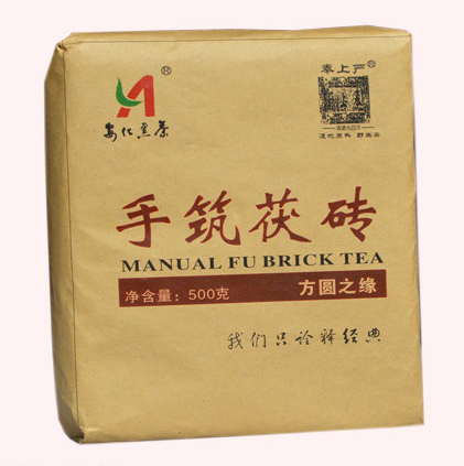 Pure Anhua Wild Material of 500g Anhua Black Tea of Fujian Tea with Golden Flower Primordial Leaf and Fujian Tea in 2011