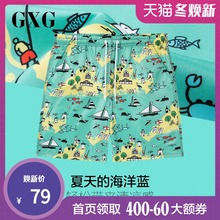 GXG Summer Loose Beach Pants Men's Printed Chao Brand Seaside Holiday Shorts Quick-drying Shorts Surfing and Launching