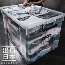 Oversized transparent storage box plastic clear storage box finishing box has a cover clothing box home large thickening