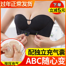 Strapless bra female wedding dress with no rims gather non-slip care small chest tube top type invisible underwear