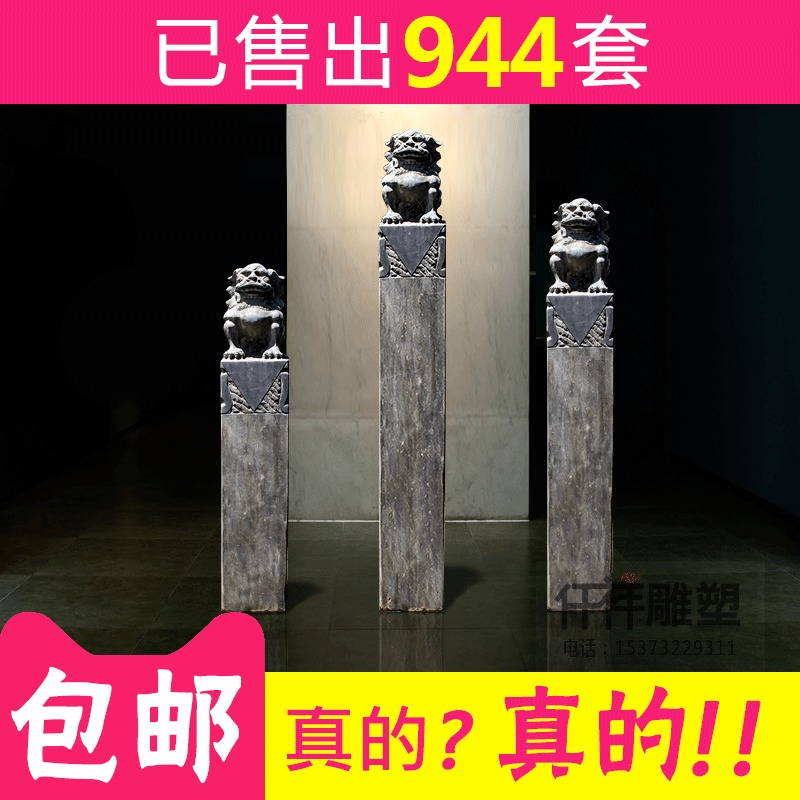 Stone carving hummer pile antique blue stone lions hummer horse pillars Chinese tying Ma Shizhuang indoor and outdoor courtyard ya horse