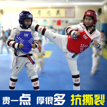 Kangmei Finch Taekwondo Protective gear full set of children thickened genuine combat protective gear five sets set of eight sets of competition type