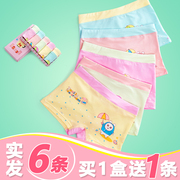 Girls' underwear Cotton Boxer four kids modal angle big boy girl child baby pants head student