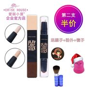 Etude play101 double high light tolerance stick Concealer pen pony shadow
