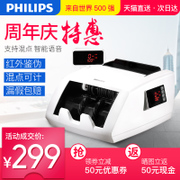 Philips Detector Новый RMB Banknote Bank Специальный малый офис Home Mini Portable