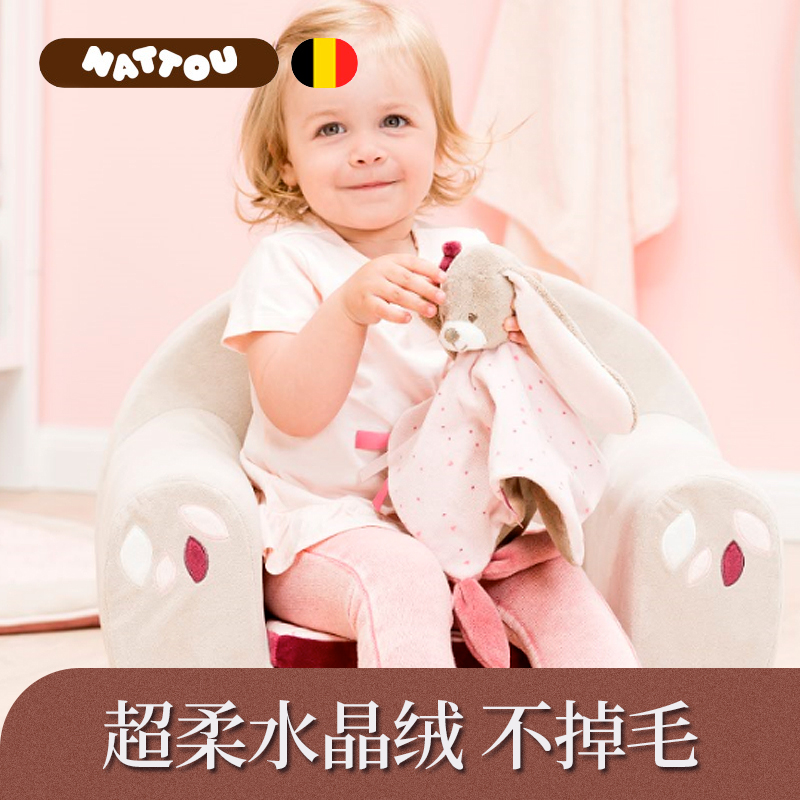 Imported baby comfort towel Neonates can enter comfort plush toys sleeping dolls can bite water towel hand dolls
