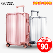 Aluminum frame net red ins suitcase, tie rod suitcase, suitcase, code suitcase, universal wheel, 20 inches, 24 men and 26 women