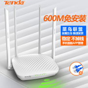 Tengda F9 600M home wireless router through high-speed WiFi fiber wall Wang intelligent stable oil