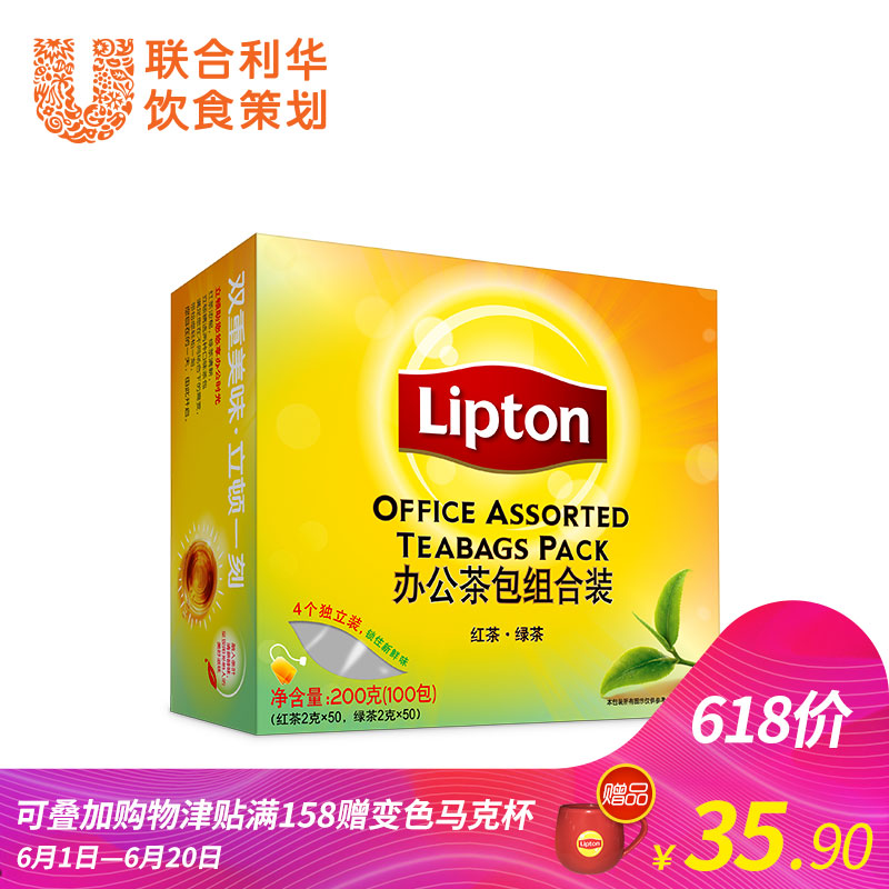 Lipton Lipton Tea Bag Yellow Card Featured Black Tea 50+ Green Tea 50 Bags S100 Bag 200g Beverage Tea Bags
