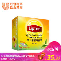 Lipton/Lipton Black Tea Green Tea 100 Bags Yellow Brand Selective Tea Bags Office Combination Cost-effective Tea Bags