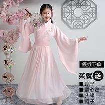 Girls Han Clothing children costume fairy clothes Chinese style super fairy princess skirt elegant ancient summer elegant shaking tone service