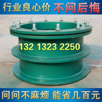 Type A type B flexible waterproof casing GB rigid closed steel embedded through the wall water stop DN300 250 200