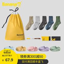 5 пар Бананаин подорожник 301p носки Мужские хлопчатобумажные носки женские короткие носки неглубокие носки для лодок чулки средние носки приливные носки