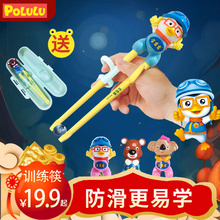 Children's Chopsticks Training Chopsticks Children's Tableware Set Spoon and Fork Baby Eating Learn to Practice Chopsticks Boys'Household Section