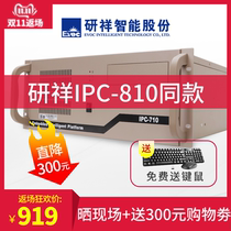 EVOC industrial computer 710810820 industrial computer non-Advantech industrial computer 610 domestic Zhaoxin CPUIPC-810E host box PC Huabei Ling East China Tian Siemens quasi system
