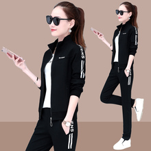 Sports Suit Women's Spring, Autumn and Summer 2019 New Sanitary Clothes Three-piece Fashion Large-size Loose Long-sleeved Running Leisure Wear