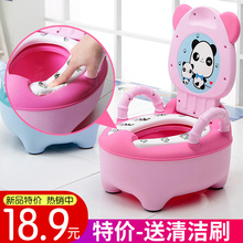 Children's toilet, toilet, male baby toilet, female, 1-6 years old cartoon baby seat toilet, child urinal drawer type