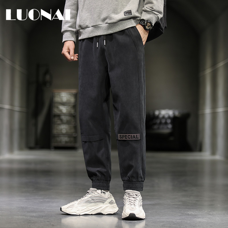 Autumn plus velvet men's trousers casual pants Korean style straight trend trousers tied sports loose autumn and winter wild men's trousers