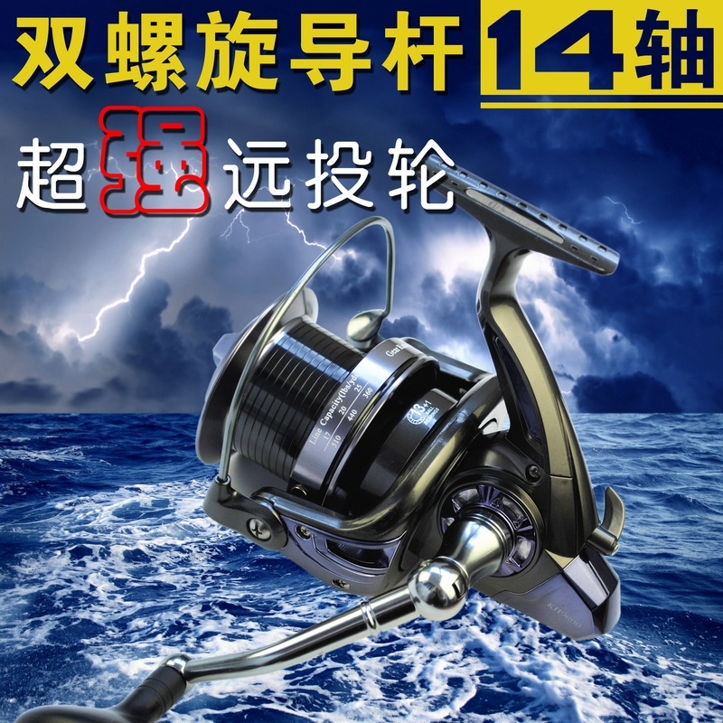 High-grade 14-axis double helix guide rod fishing wheel all-metal long-throw vessel gift 200M line
