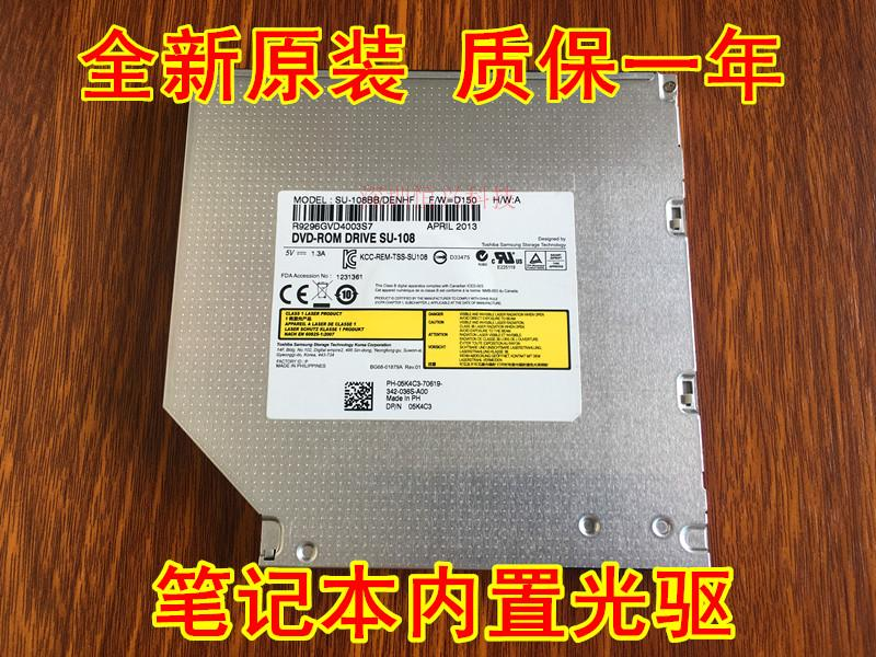 New Dell Inspiron Lingyue 145000 5458 5459 Laptop Built-in DVD Drive