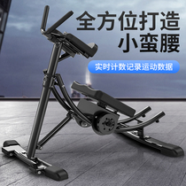Abs fitness equipment practice abs home beauty waist machine abdominal device lazy roller coaster to collect abdominal machine abdominal assist