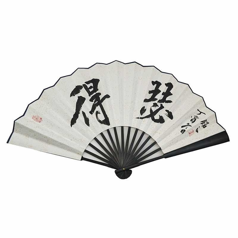 Brush Calligraphy Farewell Beauty Is Worthy of Folding Fans Creative Chinese Style Ancient Costume Photo Props Fan