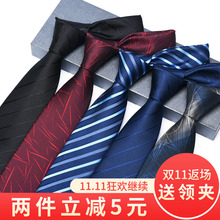Black tie, men's suit, business, work, wedding, bridegroom, red stripes and men's ties.