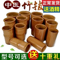 Carbonized bamboo Bamboo tube cupping bamboo can Wooden bamboo suction tube hygroscopic tank Full set of bamboo large medium and small household suit