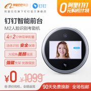 Nail intelligent front M2 face recognition attendance machine face recognition attendance machine brush face card machine