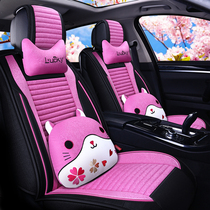 Car cushion four seasons general purpose all surround linen seat cover autumn and winter car special cartoon cloth seat cushion cover