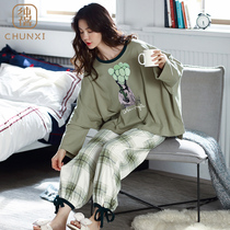 Pure Jubilee cotton pajamas women spring and autumn long-sleeved home clothes set Korean Red net cute pajamas female Summer Fairy