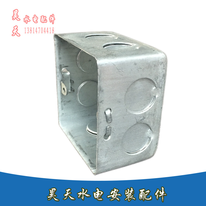 One-time Forming 86 Type Extension Switch Box H50 Galvanized Metal Junction Box Iron Box Dark Box Iron Switch Box