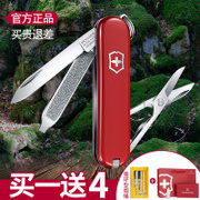Vivtorinox model 0.6223 Swiss Army knife Mini 58MM portable outdoor Swiss knife tool.