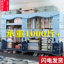 Простой шкаф для одежды в аренду дом простой современный не из цельного дерева сборка спальня с двуспальной кроватью шкаф шкаф экономит пространство