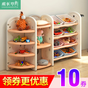 The baby grew up shelf shelf Shelf Bookcase storage cabinet finishing plastic toy frame of kindergarten children
