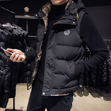 Men's waistcoat, autumn and winter down cotton Korean version fashionable shoulder, men's loose winter handsome and thick jacket