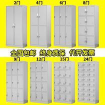 Factory staff shoe cabinet dormitory six iron locker bathroom with lock 24 door storage cabinet four doors change wardrobe