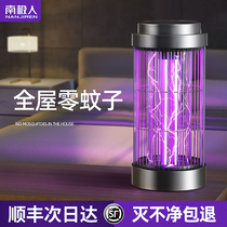 Mosquito killer lamp Electric shock artifact Mosquito repellent Mosquito killer Household mosquitoes Indoor fly suction nemesis Kill anti-lure catch insects