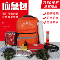 Peoples defense rescue escape kit exports Japan earthquake escape bag family safety disaster emergency supplies escape kit