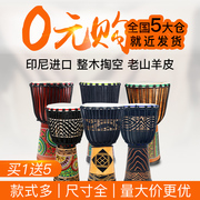 African drum 81012 inch children beginners introduction to Lijiang playing Yunnan adult beginner Djembe drum